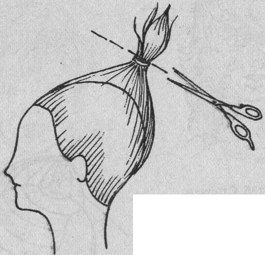 «Каскад» без челки